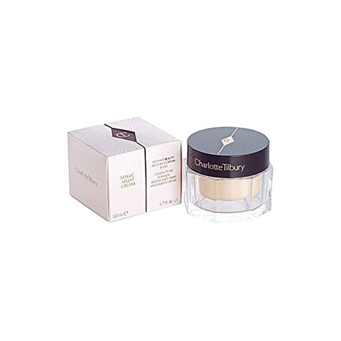 導出バッフルブローホールCharlotte Tilbury Magic Night Rescue Cream 50Ml (Pack of 6) - シャーロットティルバリーマジックナイトレスキュークリーム50 x6 [並行輸入品]