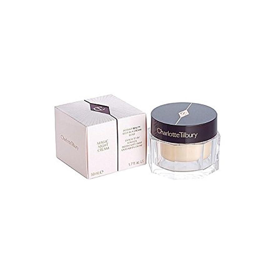 ボーカルガイダンス路地シャーロットティルバリーマジックナイトレスキュークリーム50 x4 - Charlotte Tilbury Magic Night Rescue Cream 50Ml (Pack of 4) [並行輸入品]