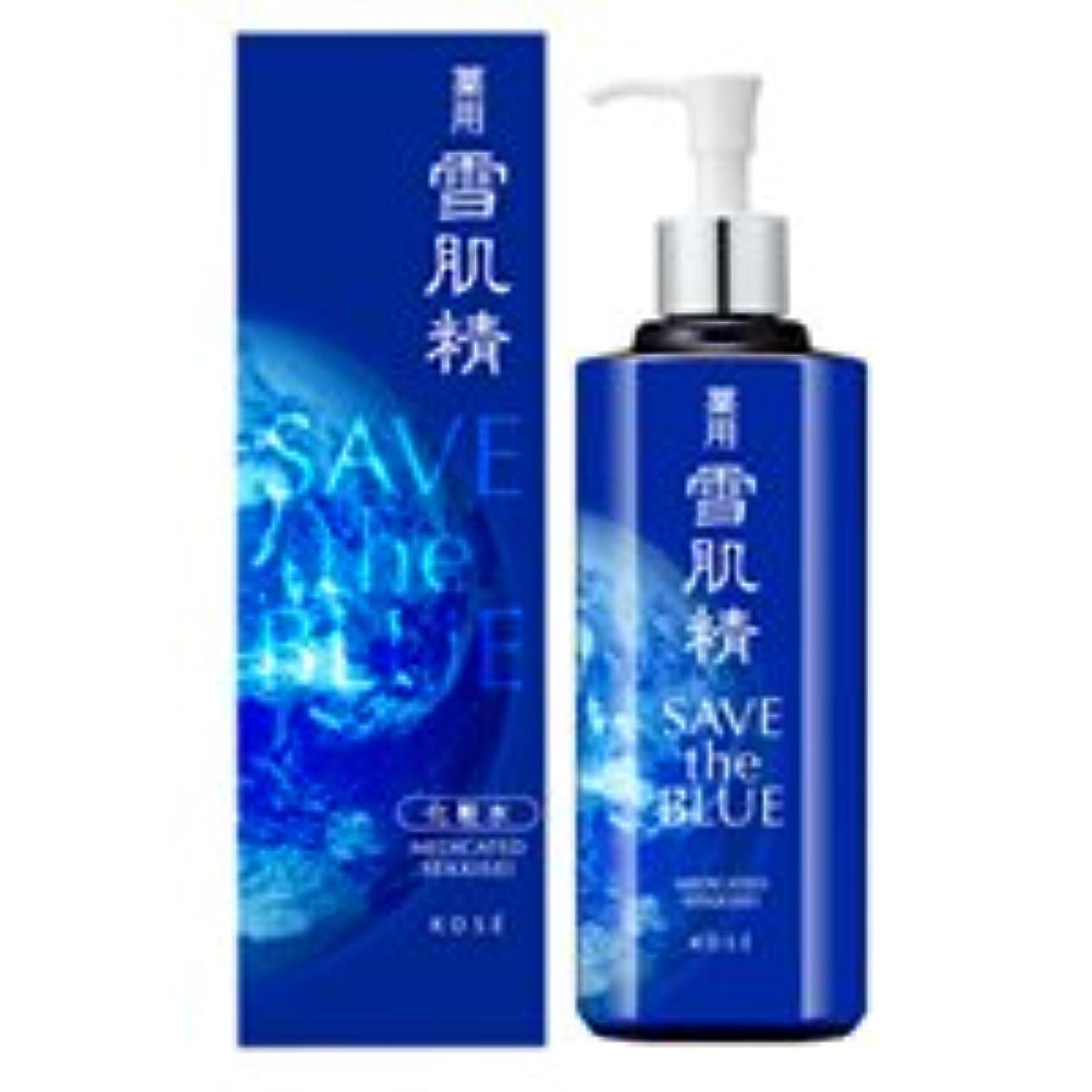 アナウンサー発明ほうきコーセー 薬用 雪肌精 500ml 化粧水 SAVE the BLUE パッケージ
