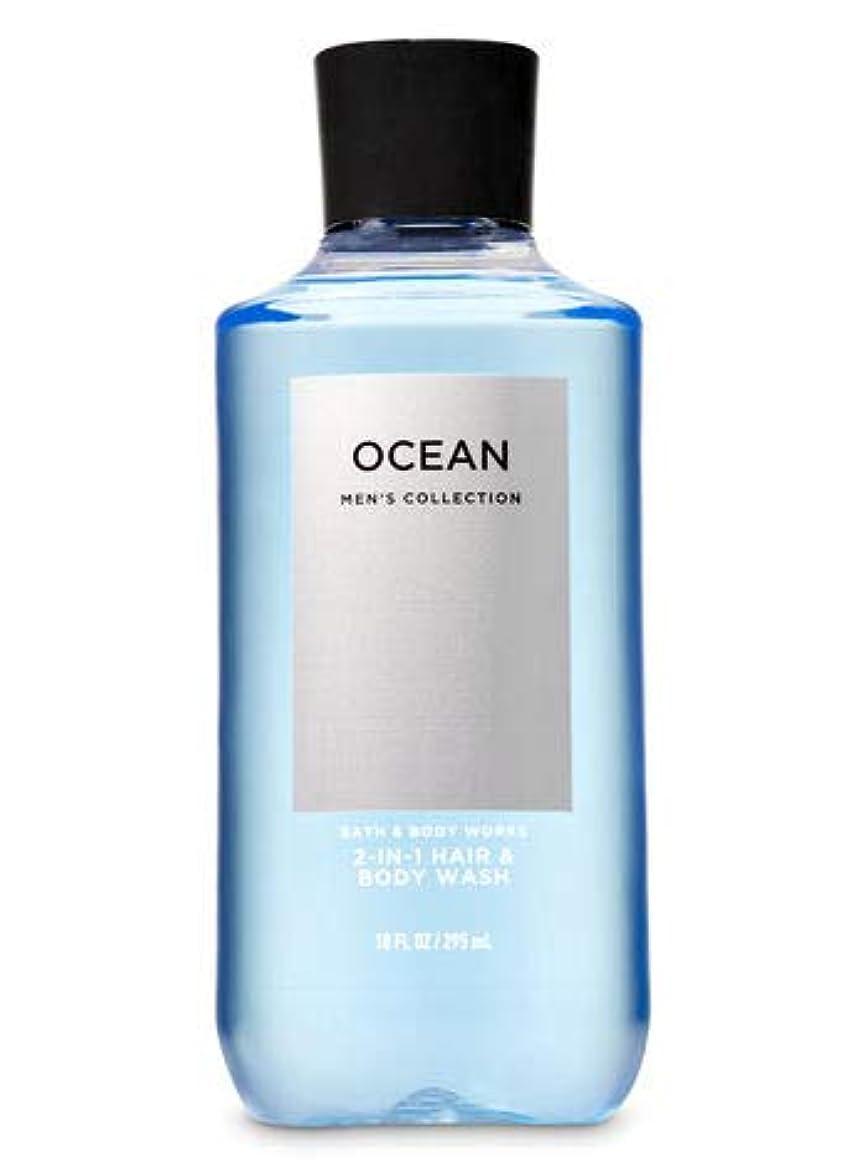 暖かく買収コンパイル【Bath&Body Works/バス&ボディワークス】 ヘアー & ボディウォッシュ シャワージェル オーシャン 2-in-1 Hair + Body Wash Ocean 10 fl oz / 295 mL [並行輸入品]