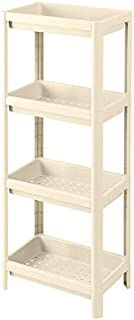 AMERTEER Shower Caddy Corner Rust Proof Shelf Kitchen Bathroom Storage Unit 4 Tiers - (APRICOT)