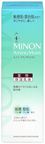 MINON(ミノン) 薬用アクネケア ミルク
