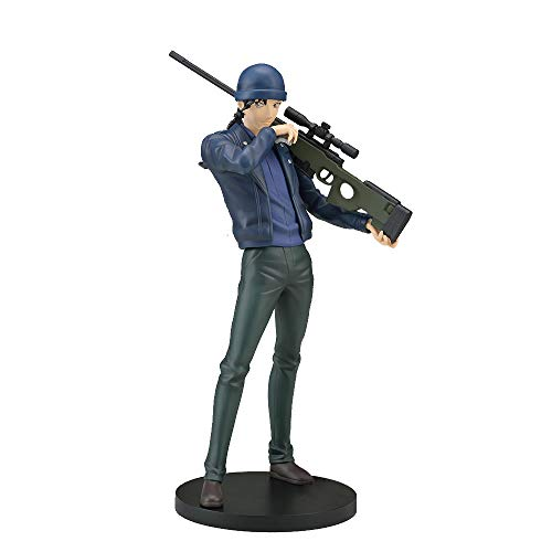 Detektiv Conan Meisterdetektiv Conan Figur Statue Sammlung 20cm AKAI Shuichi Original SEGA Japan