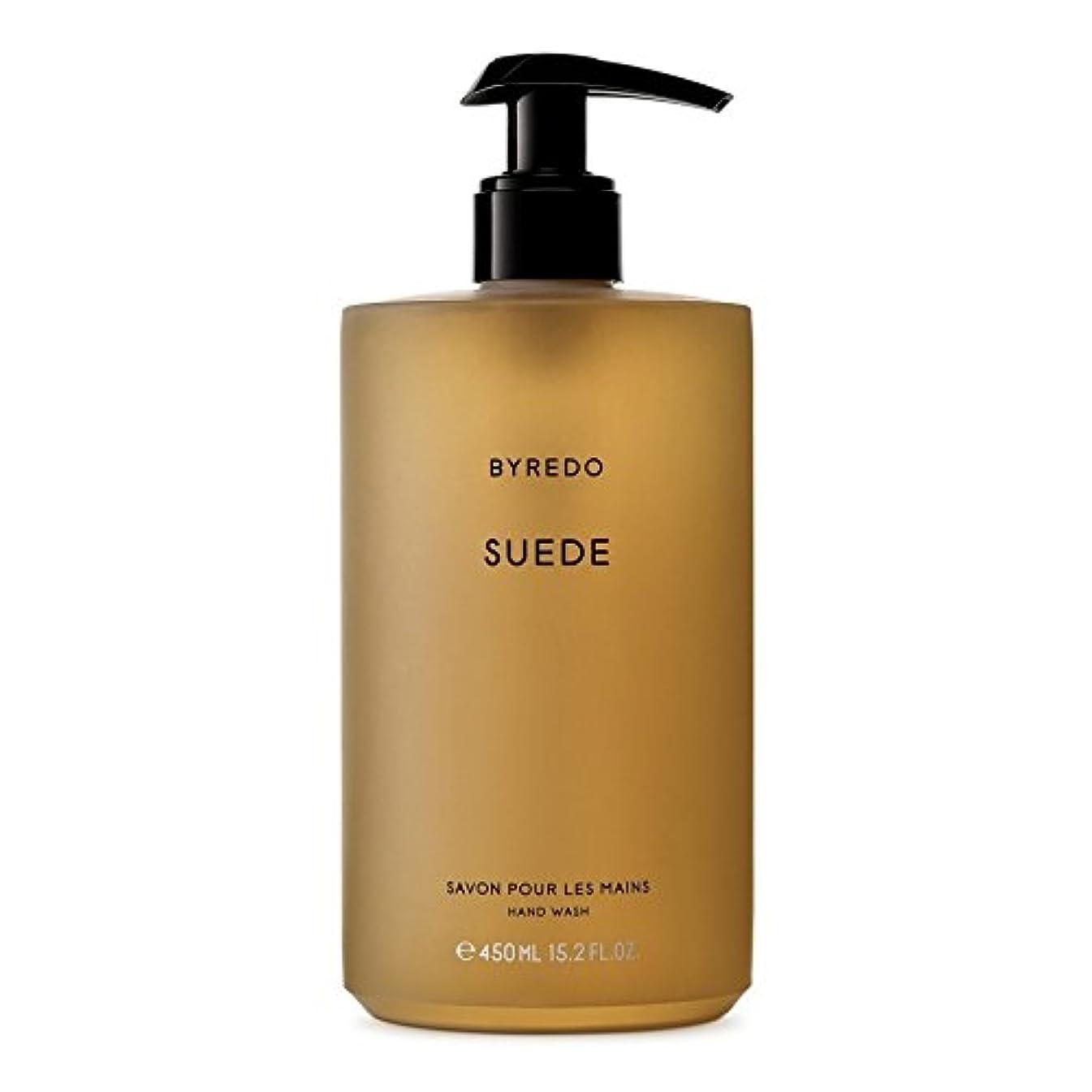 不変ハブ接触Byredo Suede Hand Wash 450ml - スエードのハンドウォッシュ450ミリリットル [並行輸入品]
