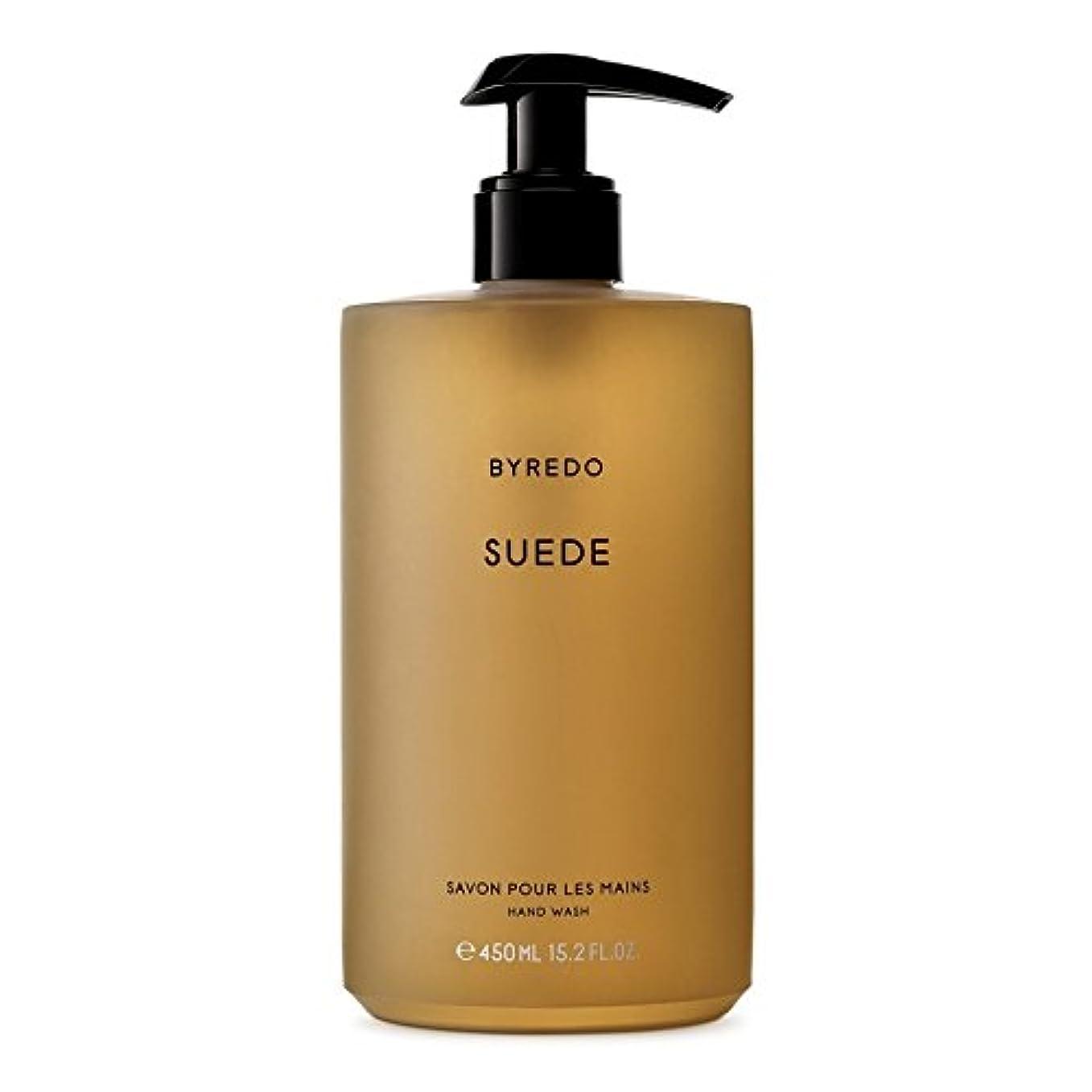 メンター忘れるユニークなByredo Suede Hand Wash 450ml - スエードのハンドウォッシュ450ミリリットル [並行輸入品]