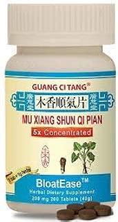 Mu Xiang Shun Qi Pian-K010- bloatease Guang Ci Tang