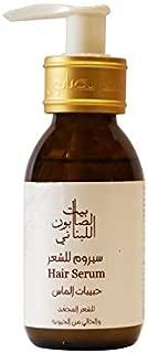 Bayt Al Saboun Al Loubnani Hair Serum With Diamond, 80 Ml