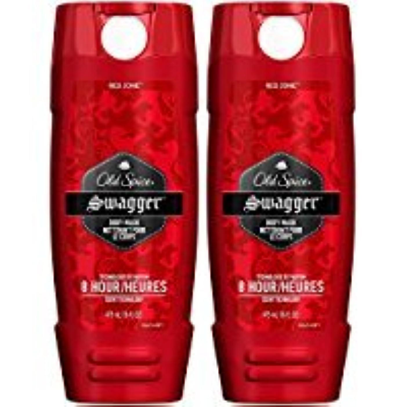 初期の保証ギャロップOld Spice (スワガー) ボディーウォッシュ 2本 [並行輸入品]