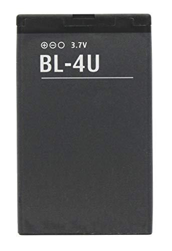 Bateria Compatible con BL-4U para Nokia 500/3120 Classic   C5-03 04 05 06/ASHA 300/308/309/310/ E66/E75 / 6600/6600is/6216c / 8800 Arte / 5250/5330/5730/5530 XM
