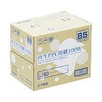 (業務用セット) 王子製紙 再生PPC用紙100W B5(箱) 1箱(500枚×5冊) 【×2セット】 AV デジモノ プリンター OA プリンタ用紙 top1-ds-1644546-ah [簡素パッケージ品]