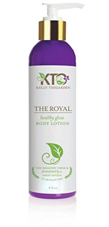 指導するメンダシティポンドKelly Teegarden Organics ロイヤル健康的なボディローション、8 OZ 8オンス