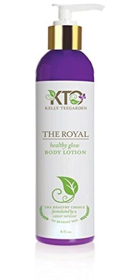 指定ステッチメイドKelly Teegarden Organics ロイヤル健康的なボディローション、8 OZ 8オンス