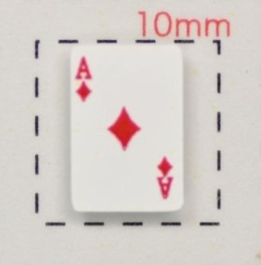 手術パーティードル【トランプネイルシール】カード(1)ダイヤA/1シート12枚入