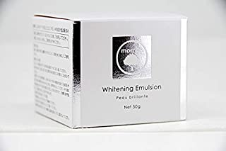 薬用ホワイトニングエマルジョン 50g