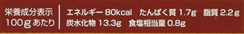 樽の味『牛乳も小麦も使用しないのにとってもおいしいホワイトソース』