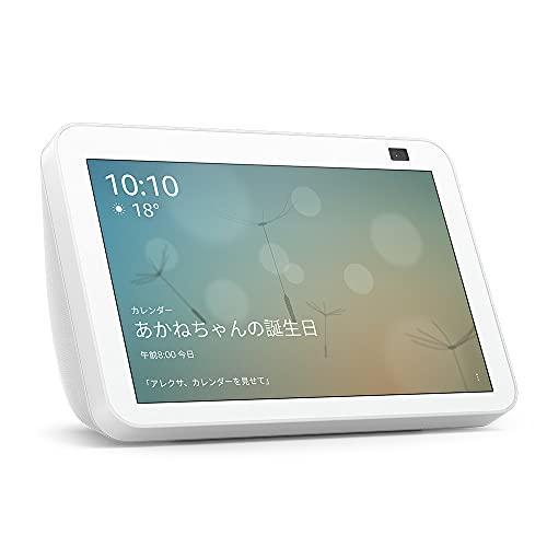 【新型】Echo Show 8 (エコーショー8) 第2世代 - HDスマートディスプレイ with Alexa、13メガピクセルカメラ付き、グレーシャーホワイト