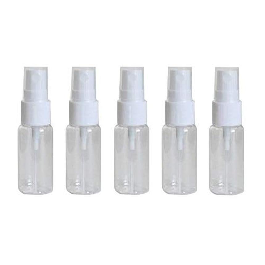 マカダム符号ただhappy fountain スプレーボトル 15ml 5本セット プラスチック容器 アトマイザー