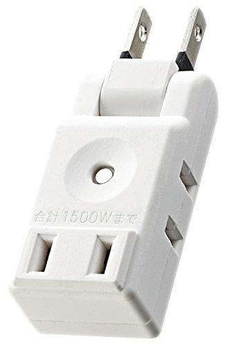 エレコム 電源タップ コンパクト 超薄型設計 3個口 ホワイト AVT-M01-23WH