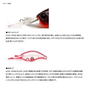 レイドジャパン『レベルクランクミッド』