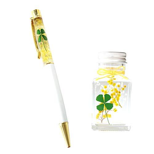 花まりか 母の日 プレゼント 四つ葉のクローバーのハッピーギフト ハーバリウム ギフトバッグ付き ボールペン (イエローセット)