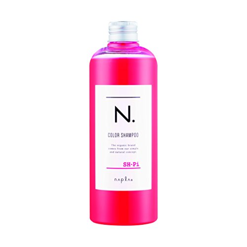 ナプラ『N. カラーシャンプー Pi <ピンク>』