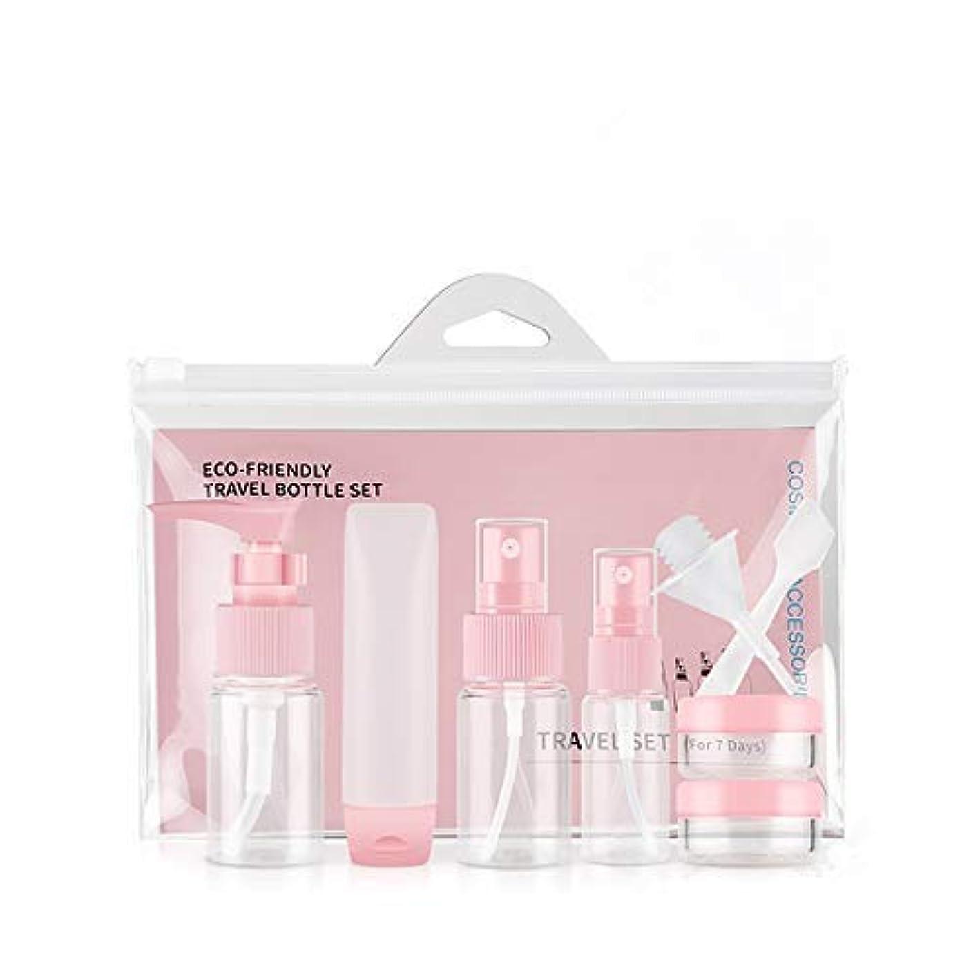 承知しましたゴミ失礼Gerpotaトラベルボトル 化粧小分け容器 プラスチック容器 液体用空ボトル 出張用 旅行用 シャンプーボトル(ピンク)