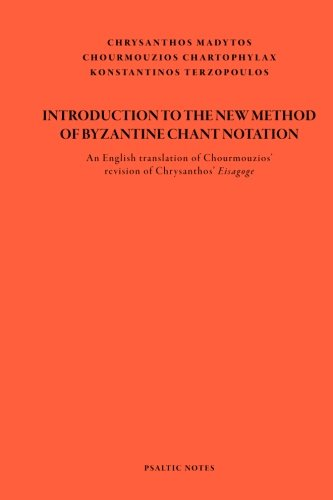 Introduction to the New Method of Byzantine Chant Notation: An English translation of Chourmouzios' revision of Chrysanthos' Eisagoge ~ TOP Books