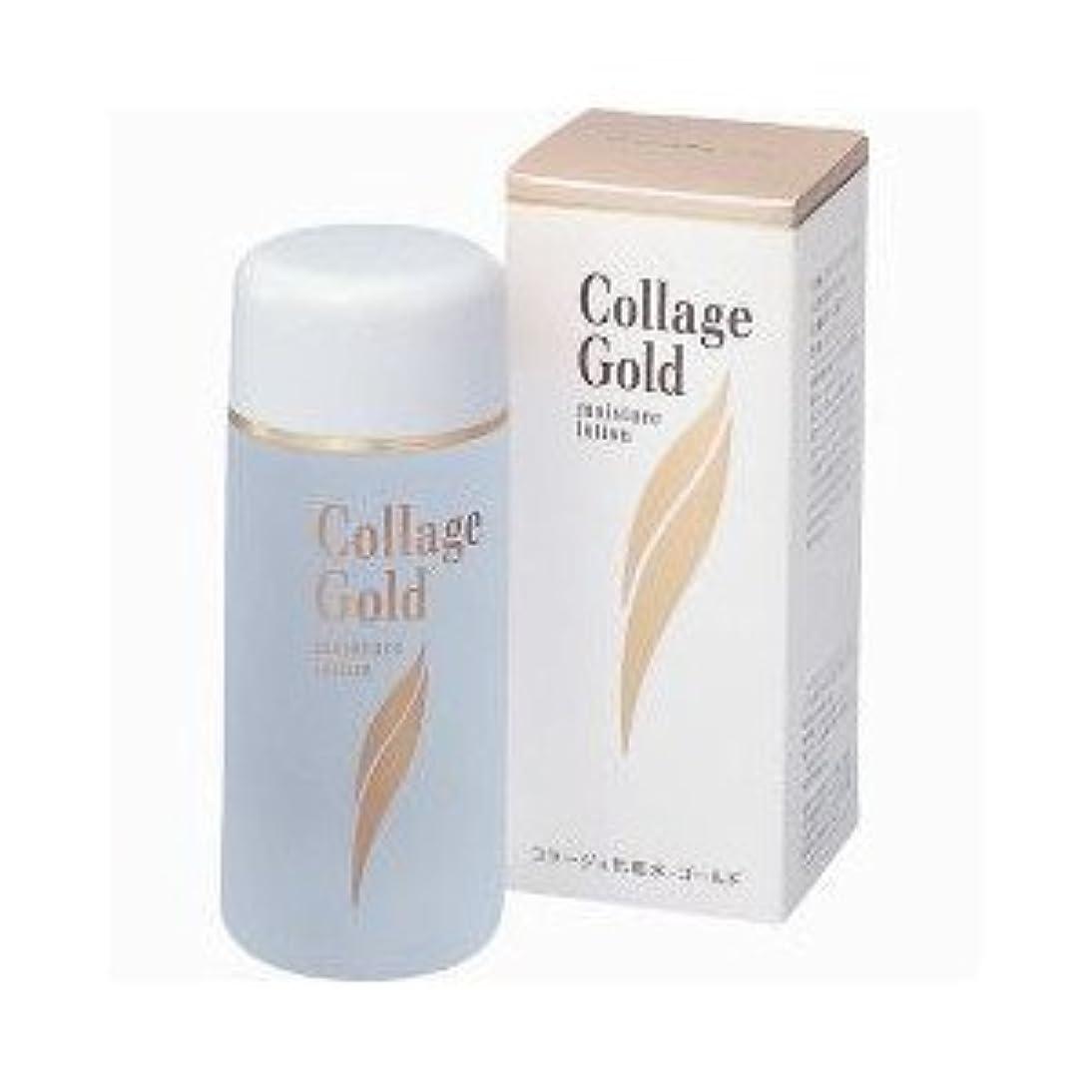 推論コンベンション伝統(持田ヘルスケア)コラージュ化粧水ゴールドS 100ml(医薬部外品)(お買い得3個セット)