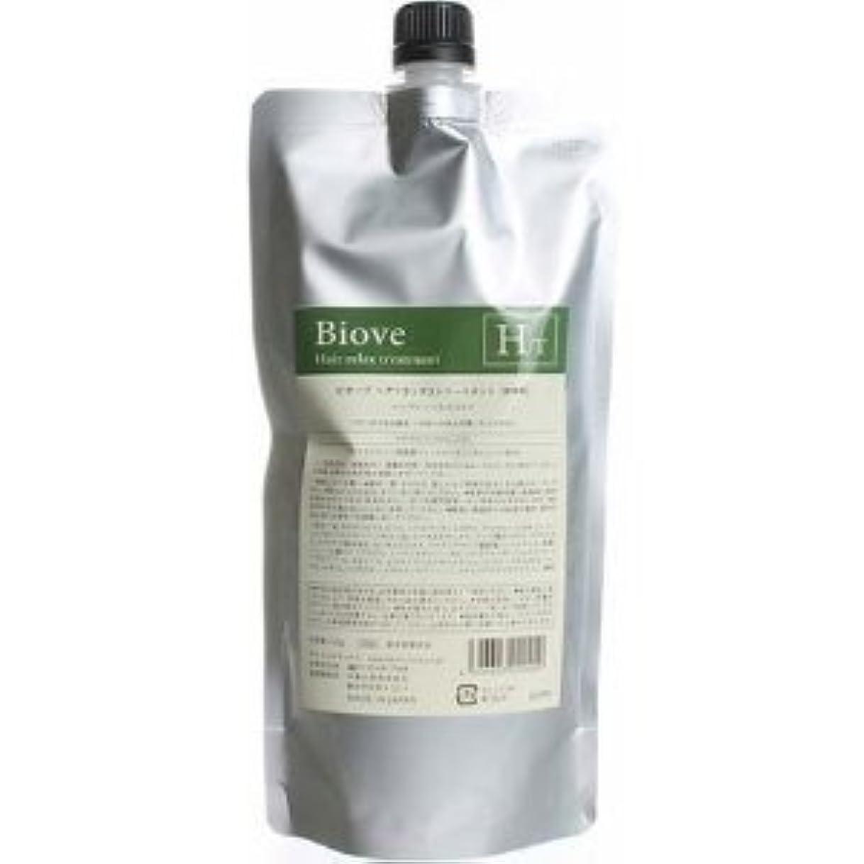 幻想的冷蔵する割り当てデミ ビオーブ ヘアリラックス トリートメント <450g> 詰め替えdemi biove