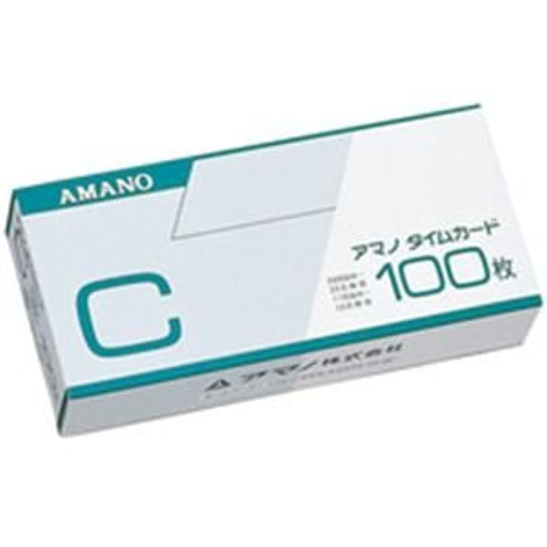 慰めバンク約(まとめ)アマノ 標準タイムカード Cカード(25日締/10日締) 100枚X3 ds-1260227