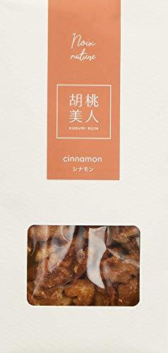 完全無添加生くるみキャラメリゼ 【胡桃美人】 シナモン (箱)70g