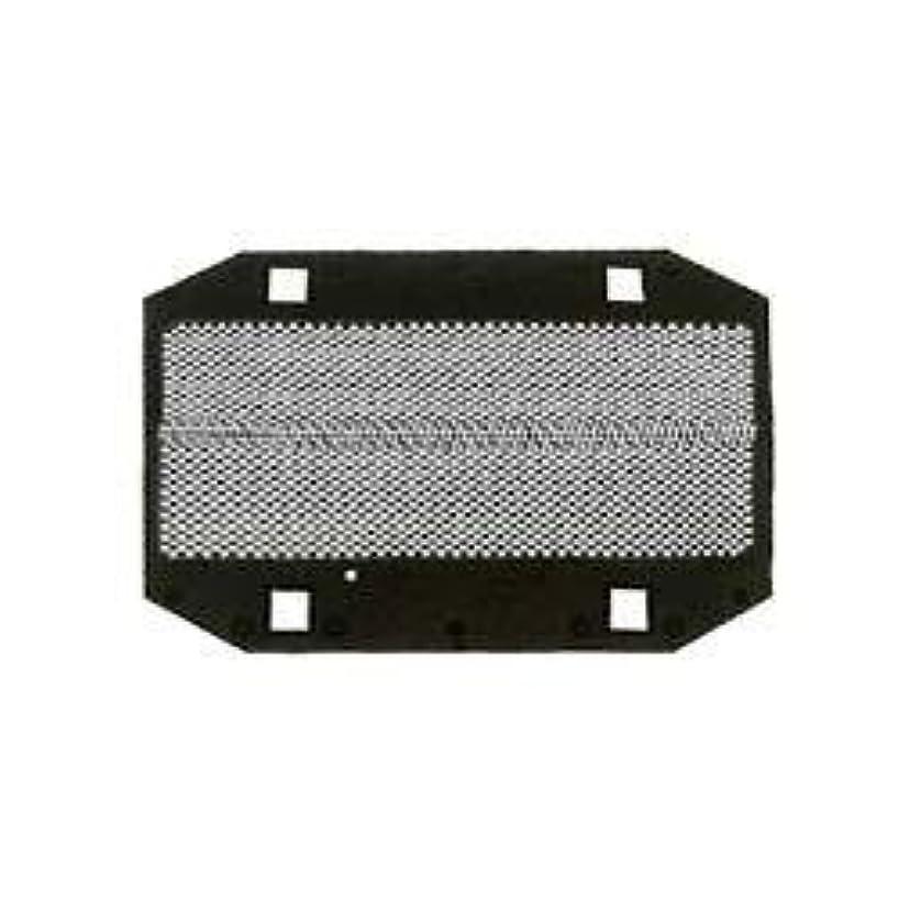 ナビゲーション手のひら評価パナソニック 替刃 メンズシェーバー用 外刃 ES9981