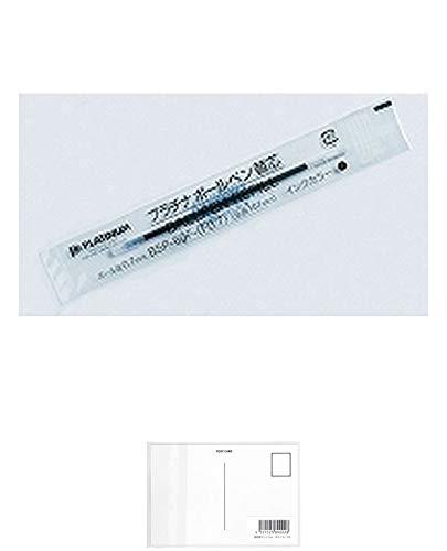 プラチナ萬年筆 ボールペン替芯(リフィル)BSP-60F-F0.7 1【黒】 + 画材屋ドットコム ポストカードA