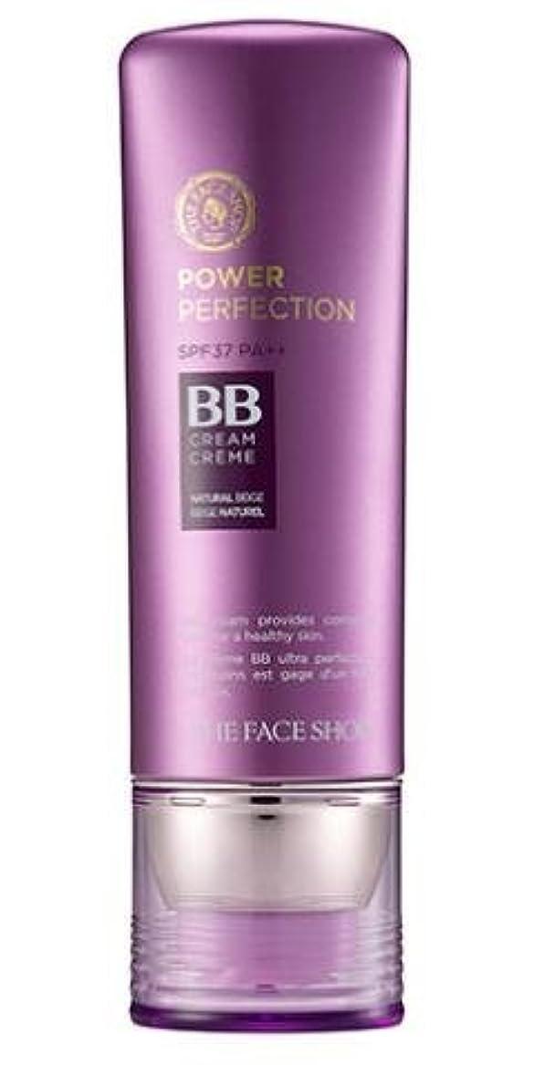震えるくるくるランデブー[ザフェイスショップ] THE FACE SHOP [フェイス?イット?パワー パーフェクションBBクリーム(SPF37PA++) 40g V201 APRICOT BEIGE] (Face It Power Perfection BB Cream (SPF37PA++) 40g V201 APRICOT BEIGE) [並行輸入品]