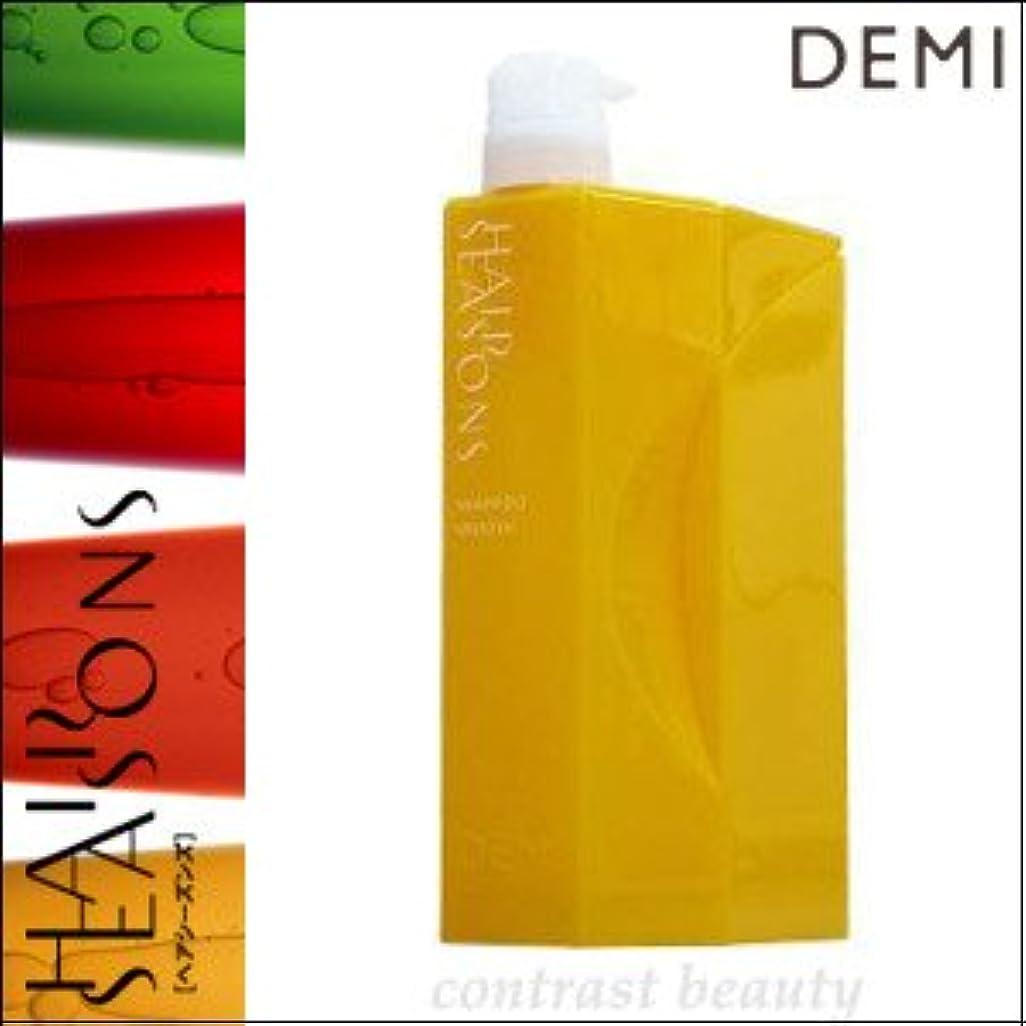【X3個セット】 デミコスメティクス ヘアシーズンズ シャンプー スムース 専用ケース DEMI HAIR SEASONS