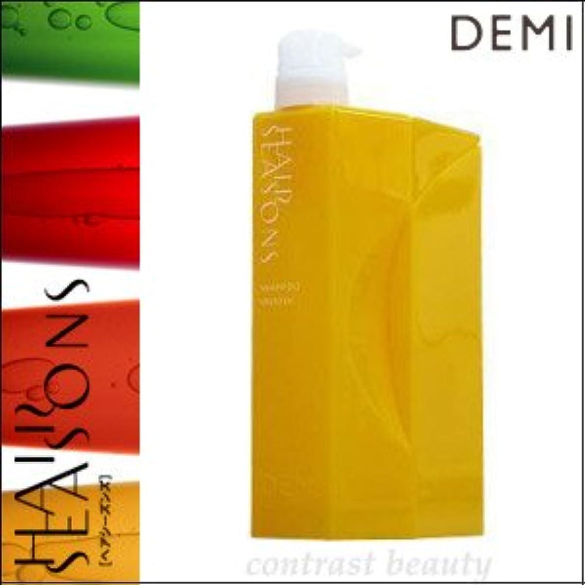 いらいらする化学血【X3個セット】 デミコスメティクス ヘアシーズンズ シャンプー スムース 専用ケース DEMI HAIR SEASONS