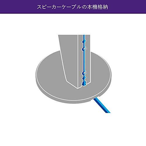 YAMAHA(ヤマハ)『スピーカーパッケージ』