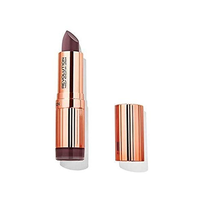 徒歩で事前去る[Revolution ] 革命ルネサンス口紅買収 - Revolution Renaissance Lipstick Takeover [並行輸入品]