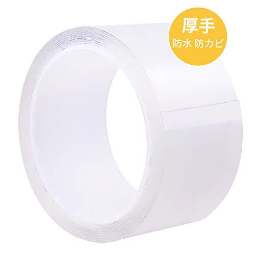 MIRAI 防カビテープ 防水テープ 補修テープ のり残らず 繰り返し 防水 防油 防カビ 汚れ防止 強力 透明 洗濯可能 多機能 台所 キッチン バスルーム 浴槽まわり ベランダ 洗面台用など (0.8mmx50mmx3m)