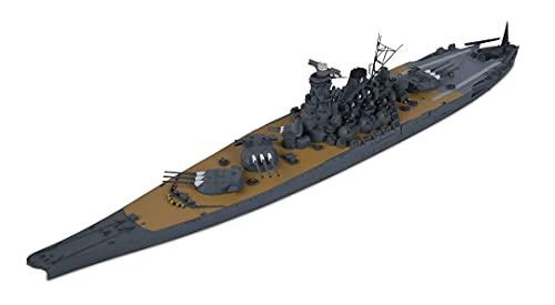 タミヤ 1/700 日本海軍 戦艦 大和 (やまと)
