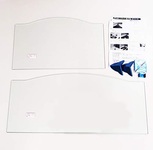 池永鉄工レンジガードミストラル(曇りガラス)IR-800MT