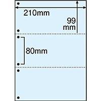 (まとめ) TANOSEE マルチプリンター帳票(FSC森林認証紙) A4 3面 6穴 ブルー 1箱(500枚) 【×2セット】 ds-1573411