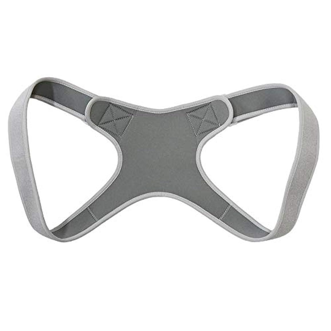 ファンシー蒸矢印新しいアッパーバックポスチャーコレクター姿勢鎖骨サポートコレクターバックストレートショルダーブレースストラップコレクター - グレー