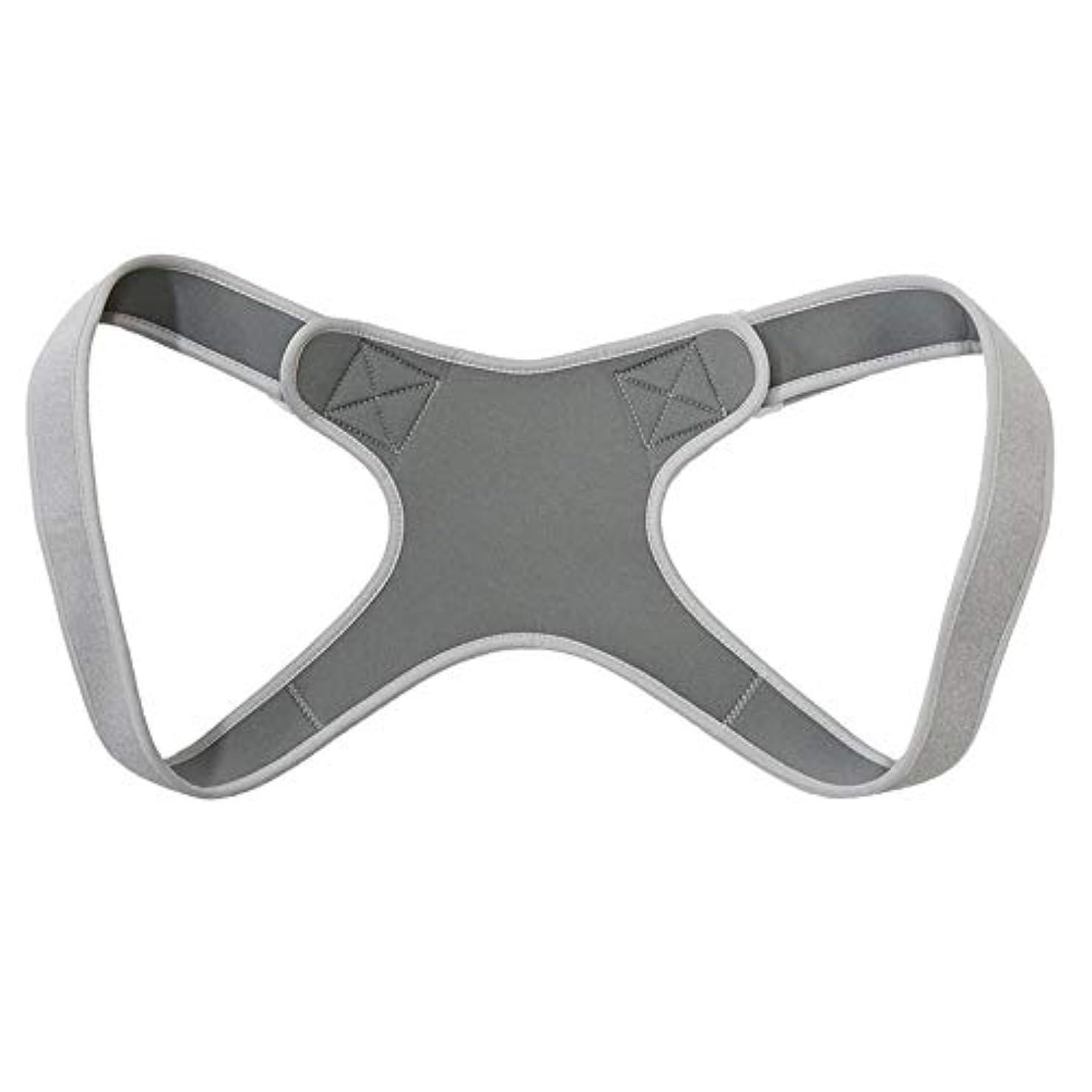 カウンタレトルト掃く新しいアッパーバックポスチャーコレクター姿勢鎖骨サポートコレクターバックストレートショルダーブレースストラップコレクター - グレー