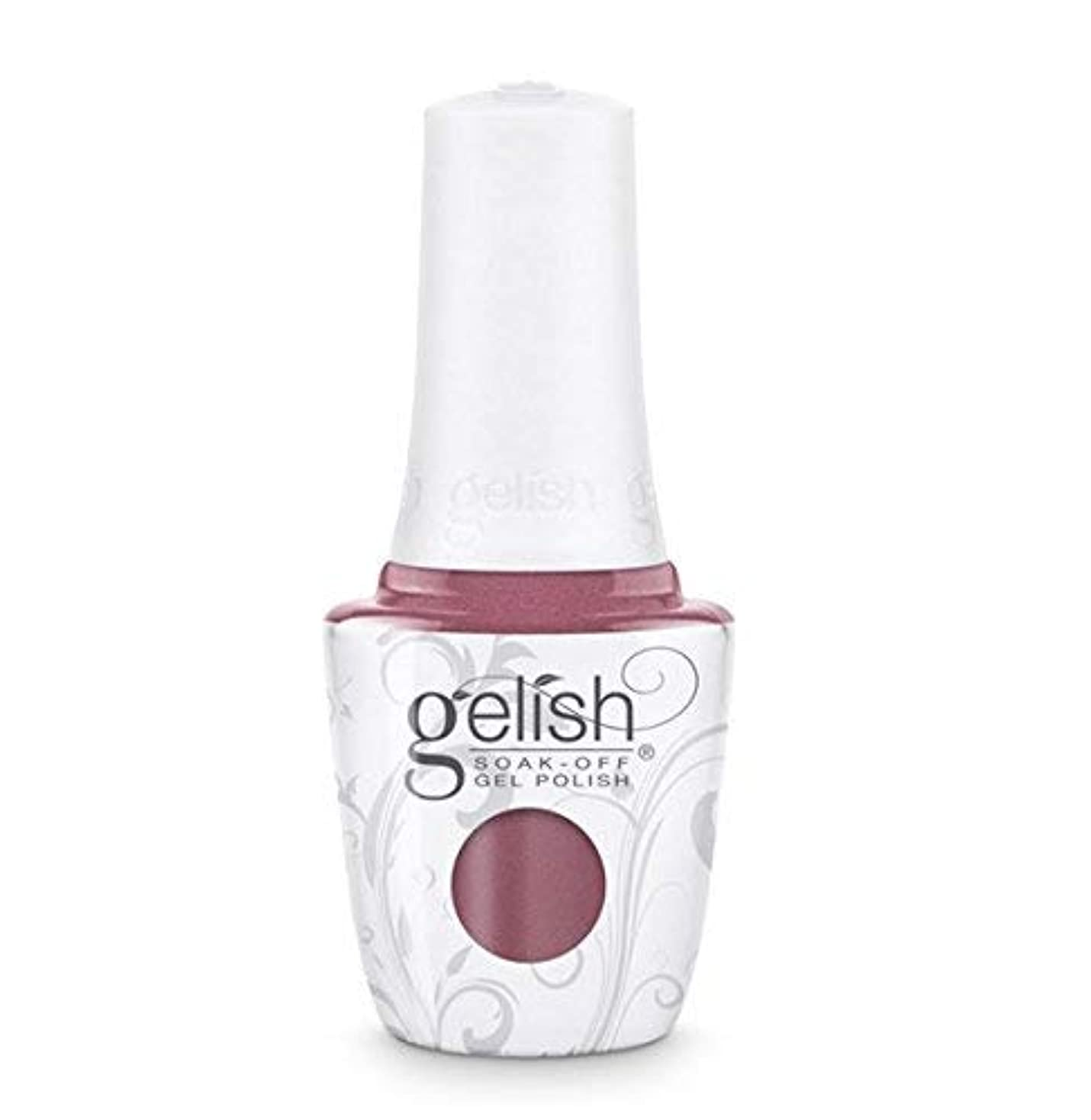 怪物シーボード有料Gelish Soak-Off Gel - African Safari Collection - No Sudden Mauves - 15 ml/05 oz