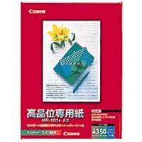 高品位専用紙 HR-101SA3 A3 1033A019 1冊(50枚)ds-957611ata