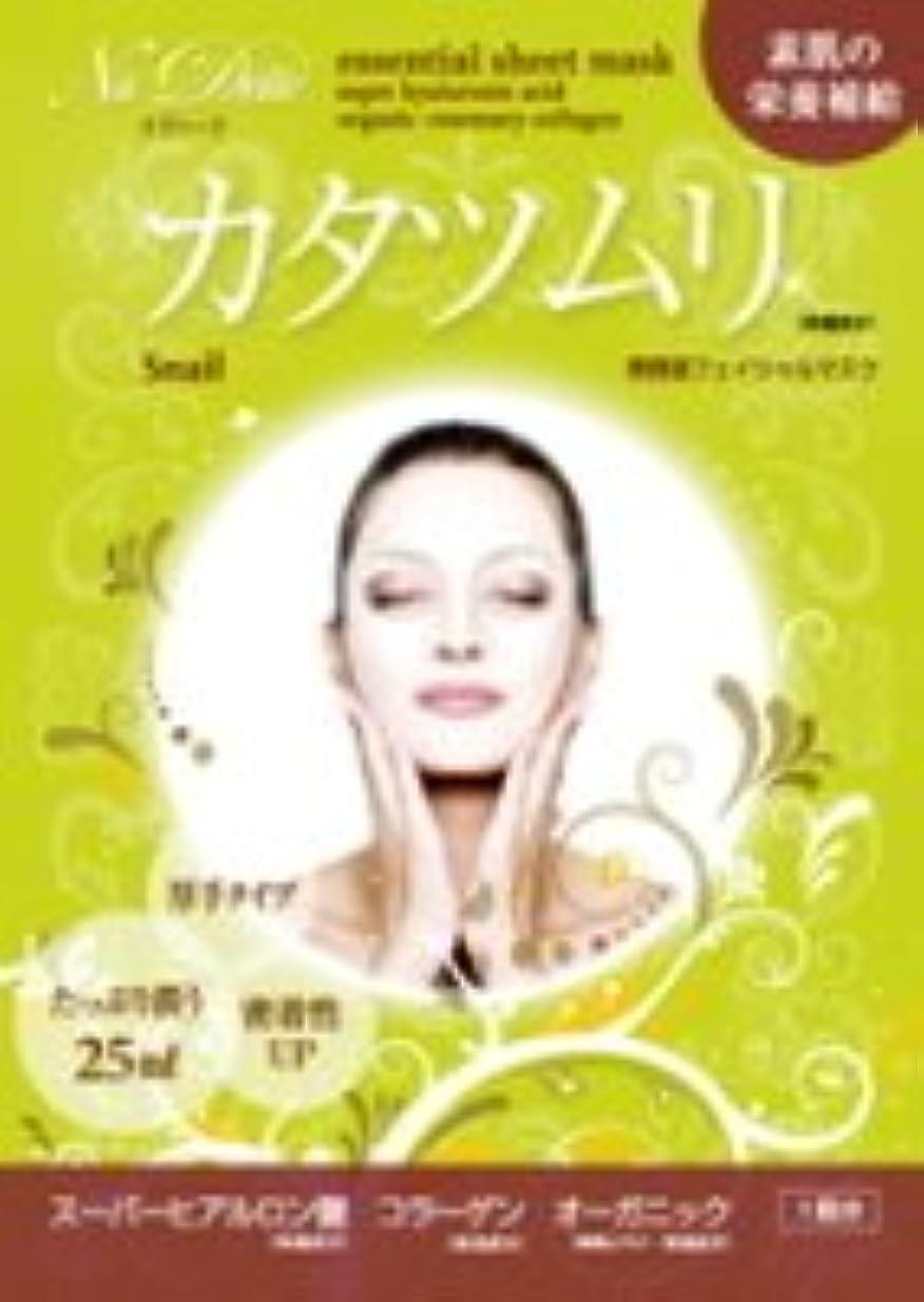 九月石の致命的フェイスマスクシリーズ「ナディーテ」エッセンスシートマスク(カタツムリ)
