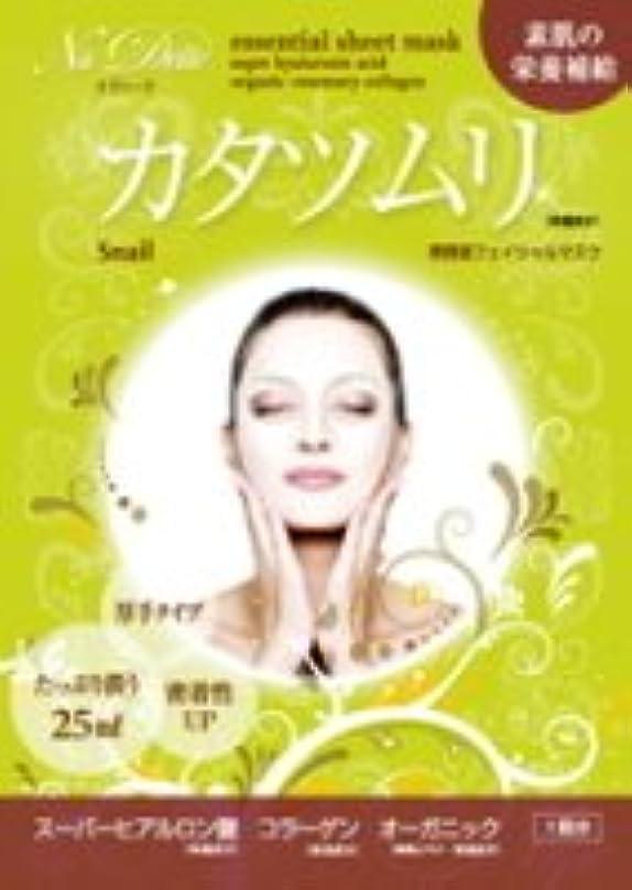 パッド小説フットボールフェイスマスクシリーズ「ナディーテ」エッセンスシートマスク(カタツムリ)