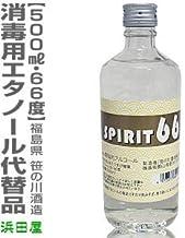 66度 500mll 高濃度エタノールアルコール 飲用・消毒利用可 厚生省認可品 笹の川酒造