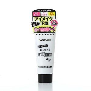 Canmake Tokyo Lasting Eye Based Multi WP01